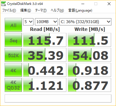 gvisセグメント-windows物理-cDrive