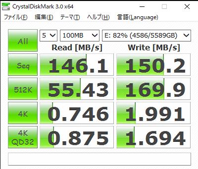 gvisセグメント-windows物理-usb3-HDD6TB-ドライブ性能
