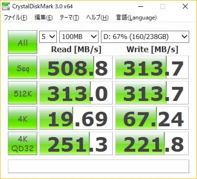 gvisセグメント-windows物理-samsung250gb m2.ssd-ドライブ性能