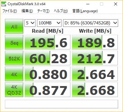 homeセグメント-usb3接続raid構成ディスク4TB