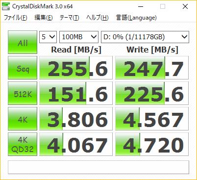 homeセグメント-usb3接続raid構成ディスク6TB